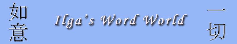 Ilga's Word World